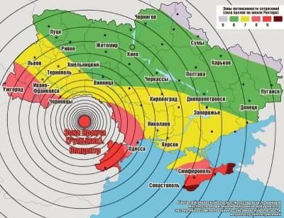 В Измаиле произошло землетрясение
