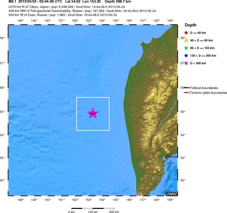 Землетрясение на камчатке 24