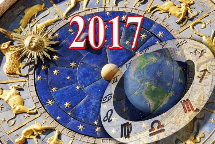 для март страны год гороскоп 2017 на украины
